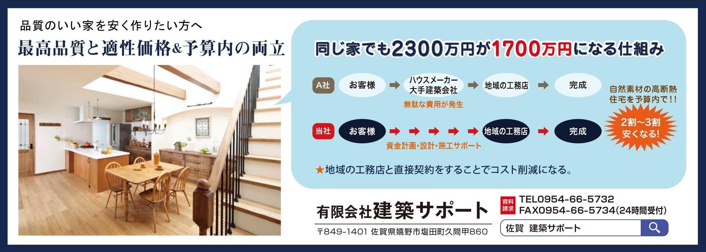 2020秋号_広告枠_再再再校