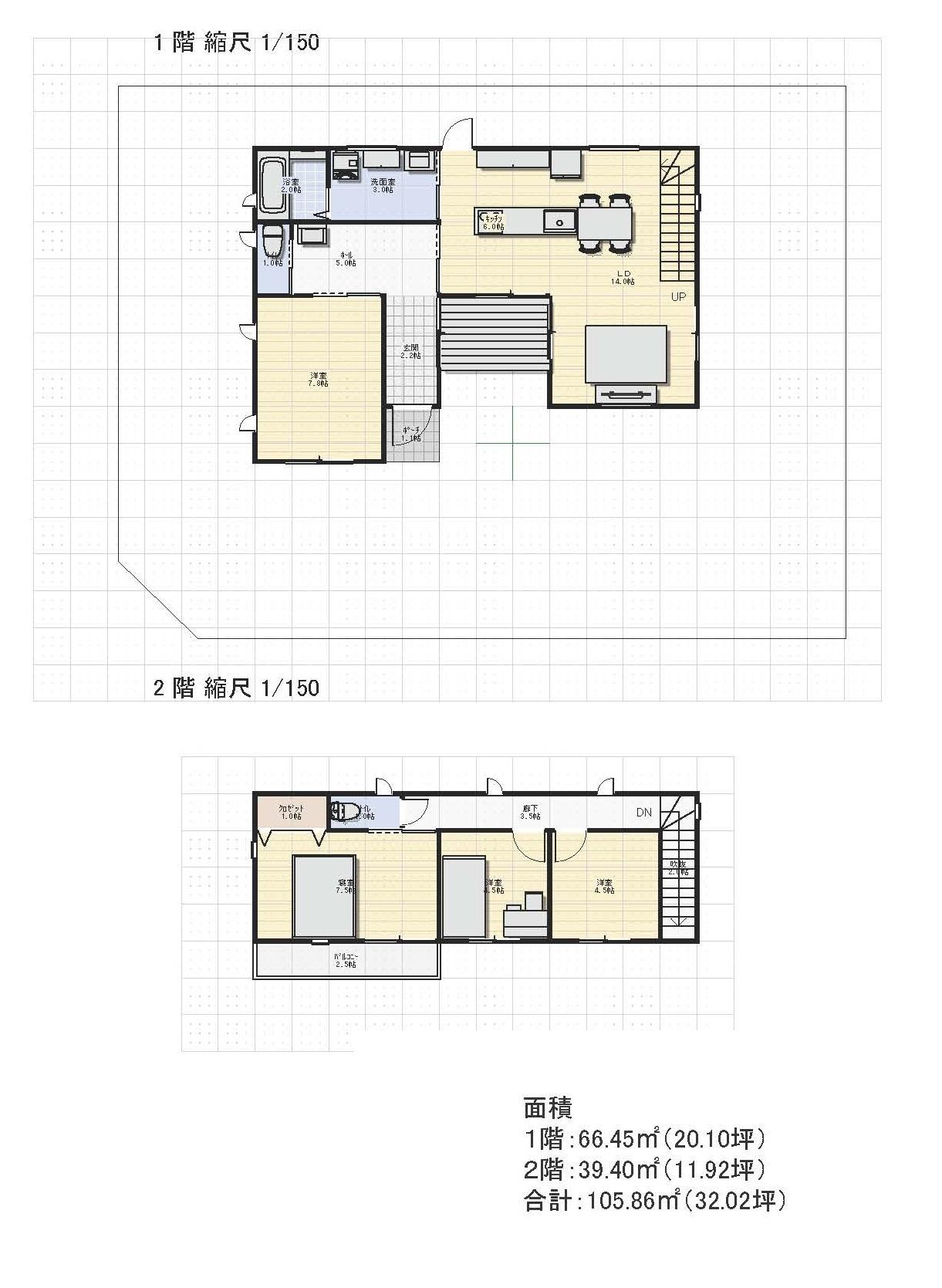 中庭型_0212