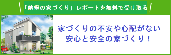 lp_contact
